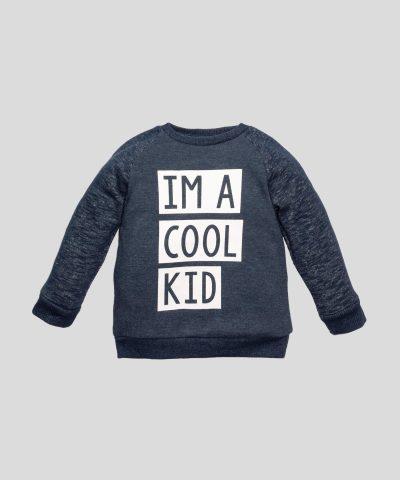 Бебешки и детски ватиран комплект I'm a cool kid за момче