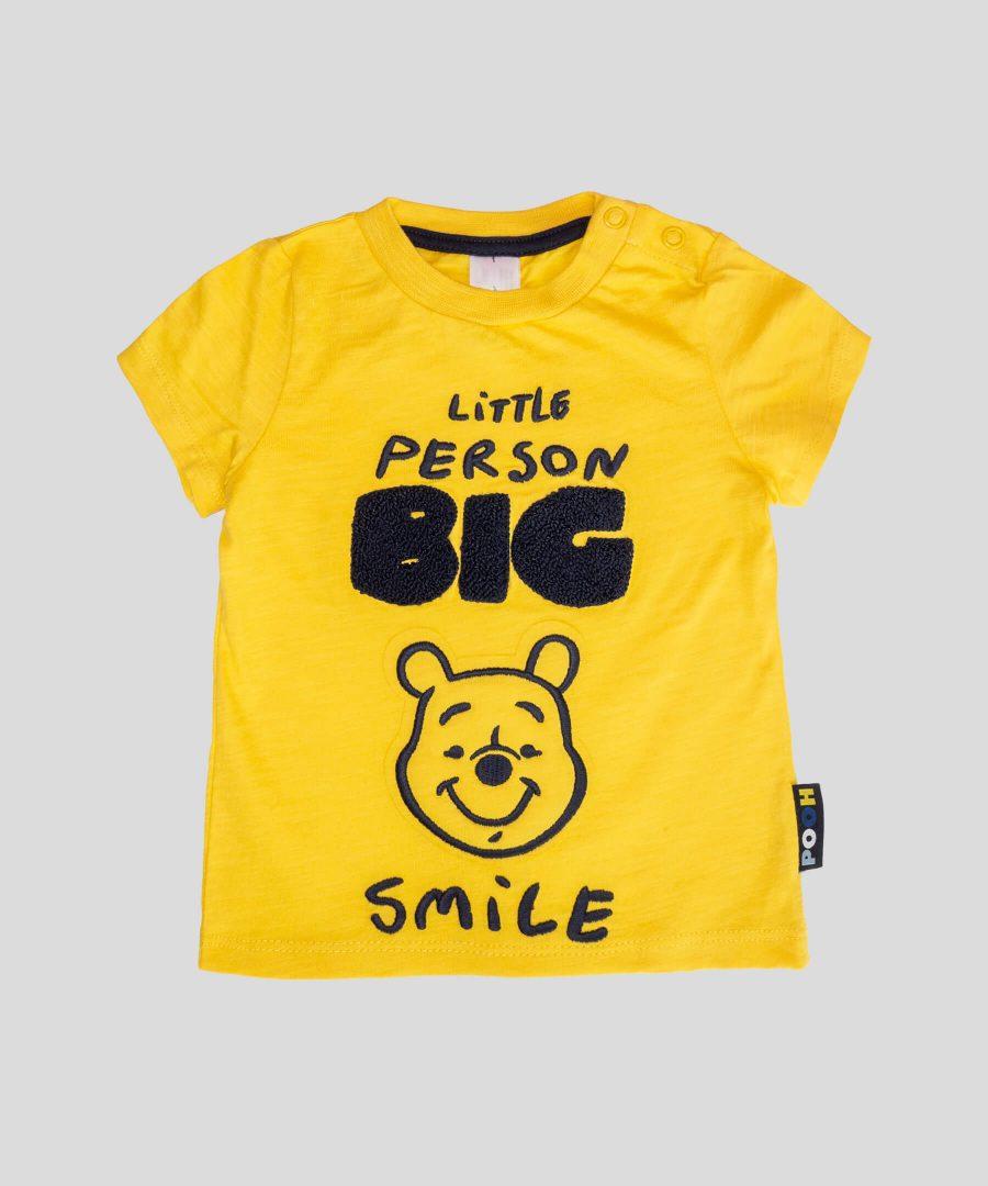 Бебешка и детска тениска с Мечо пух от био памук за момче