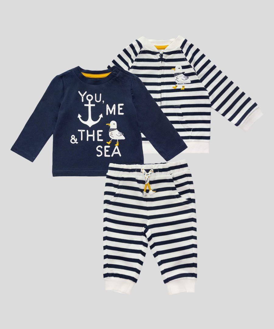 комплект You, Me & the Sea от био памук