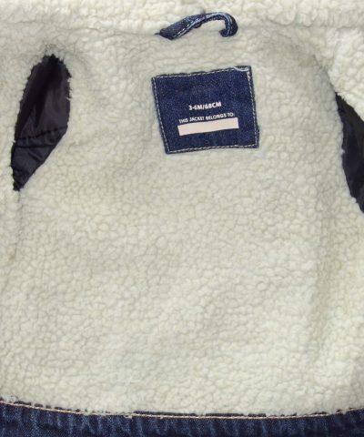дънково яке с подплата от каракул
